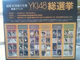 YKI48