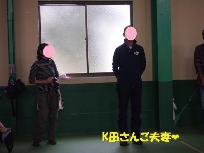 K田さん❤
