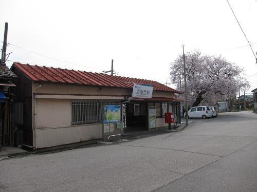 名鉄東幡豆駅