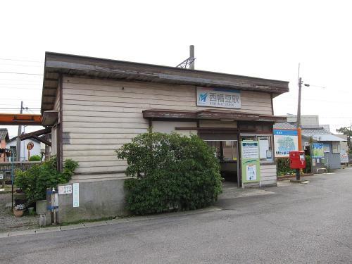 名鉄西幡豆駅