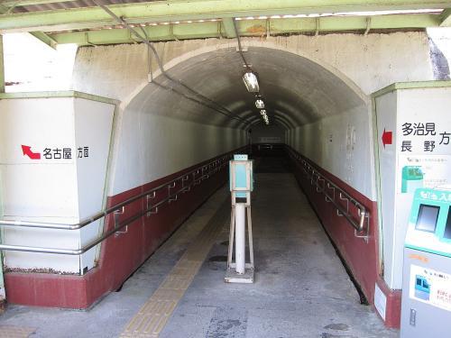 定光寺駅・多治見方面ホーム連絡通路