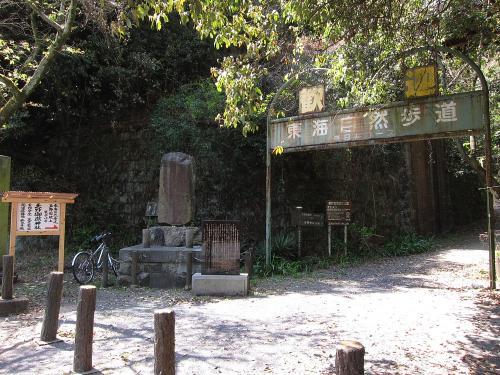東海自然歩道・春日井コース入口