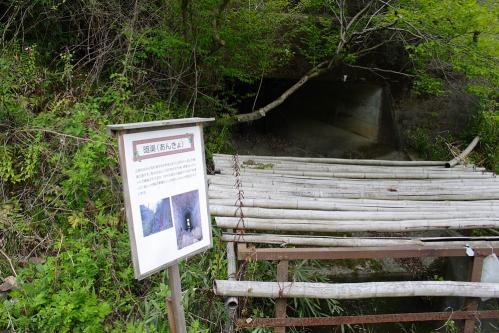 愛岐トンネル群 第11回特別公開・4号-5号トンネル間の暗渠の看板