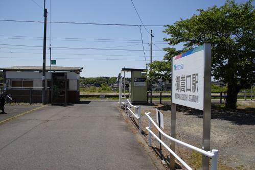 名鉄御嵩口駅・入口