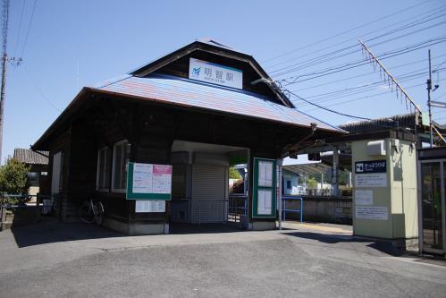 名鉄明智駅舎