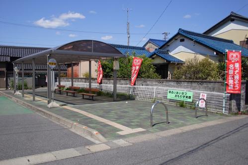 名鉄明智駅・駅前バス停