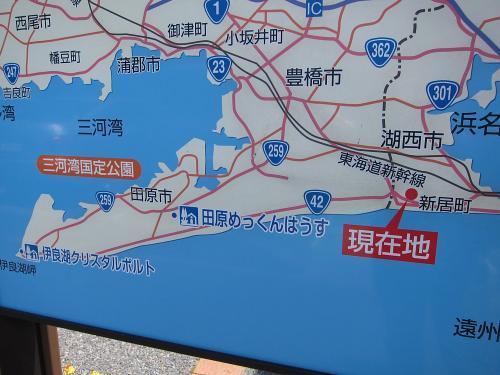 国道一号+渥美半島・道の駅潮見坂の地図