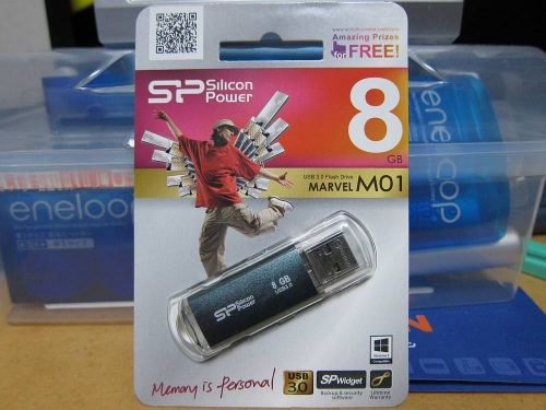 SiliconPower Marvel M01 8GB