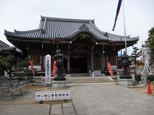 無量寺本堂