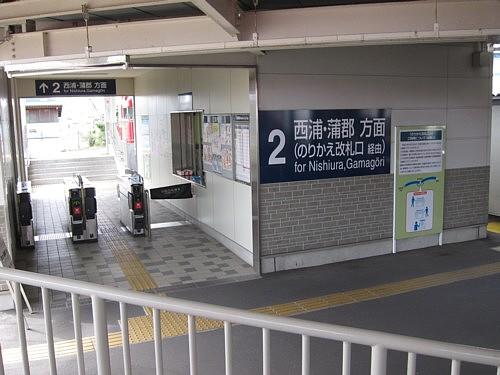 吉良吉田駅・のりかえ改札口