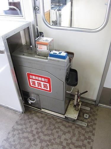 列車内運賃箱