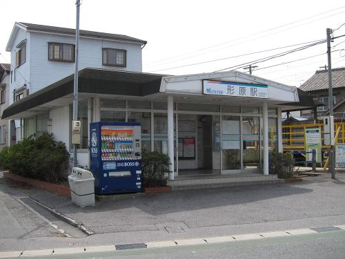 名鉄形原駅駅舎