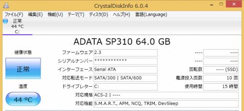 ASP310S3-64GM-C 情報
