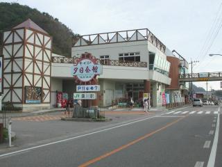 道の駅笹川流れ 桑川駅
