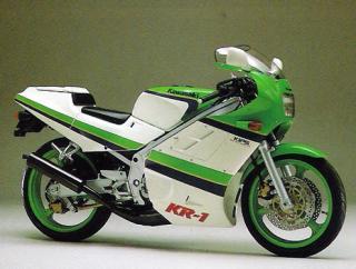 Kawasaki KR-1