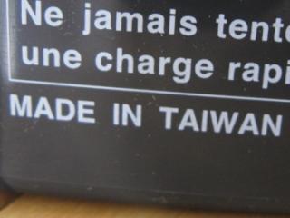 うげっΣ( ̄□ ̄!) 台湾製