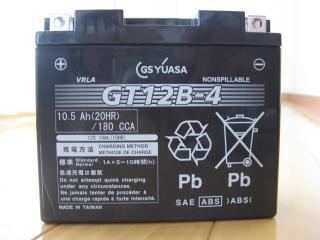 GSYUASA GT12B-4