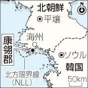 黄海南道・康※(※=令に羽)郡経済特区2