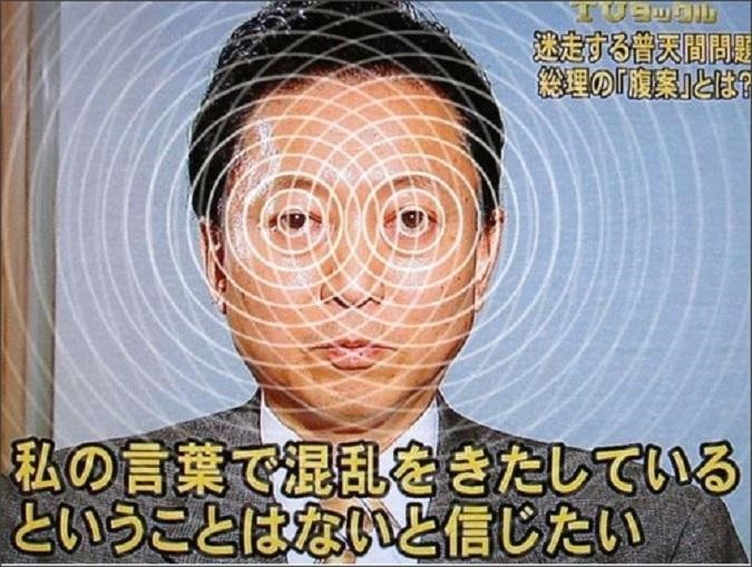 鳩山由紀夫のコメント