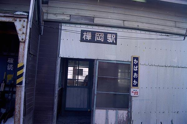 0778_25n.jpg