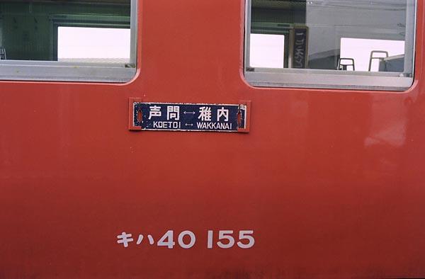 0779_11nDC40.jpg