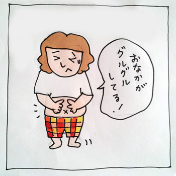 201308001.jpg