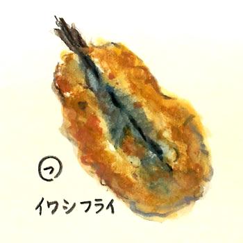 20130911_6.jpg