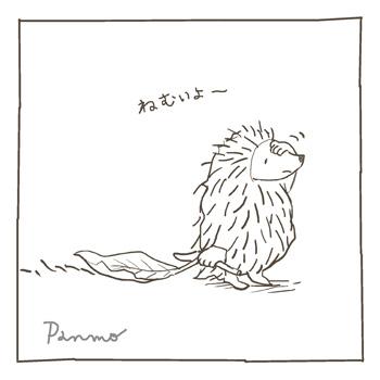 panmo_1.jpg