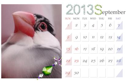 カレンダー:2013.09