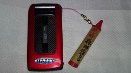 米寿糸巻きストラップ