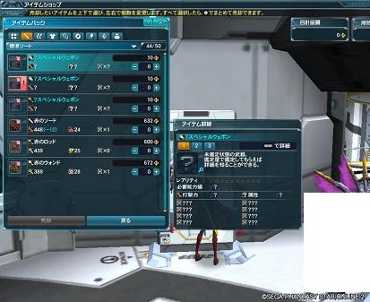 pso20130401_173336_000.jpg