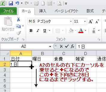 kakeibo02.jpg