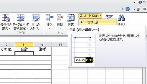 kakeibo12.jpg