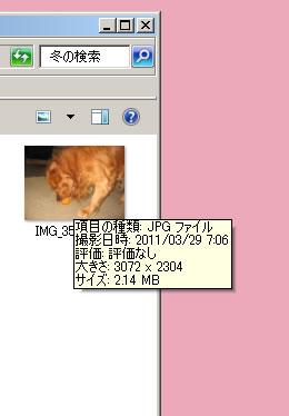 lmail01.jpg