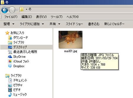 lmail05.jpg