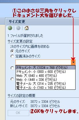 lmail06.jpg