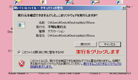 lmail20.jpg