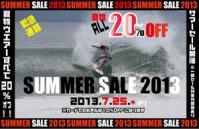 summersale2013.jpg
