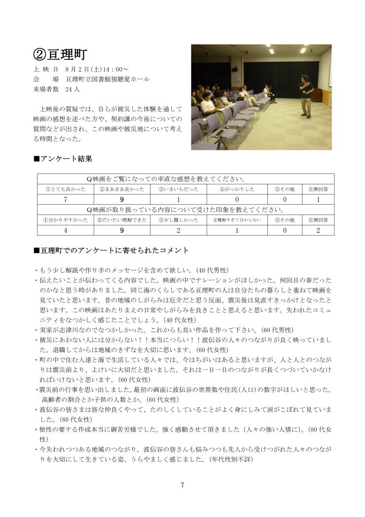 報告書09