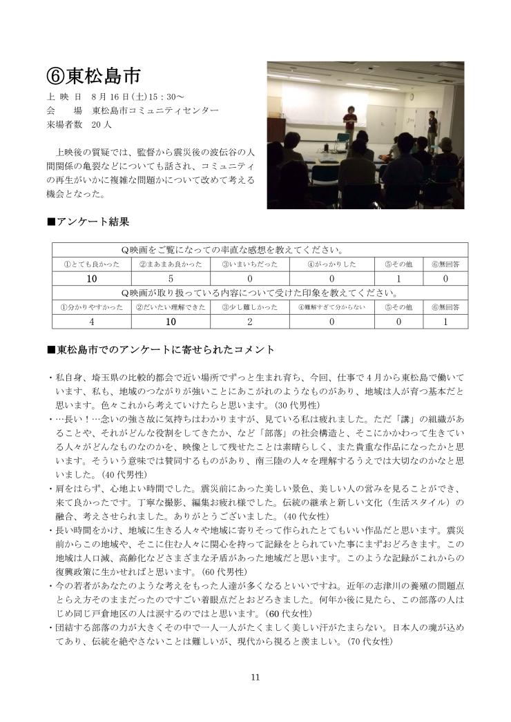報告書13