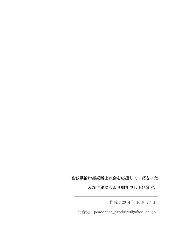 報告書23