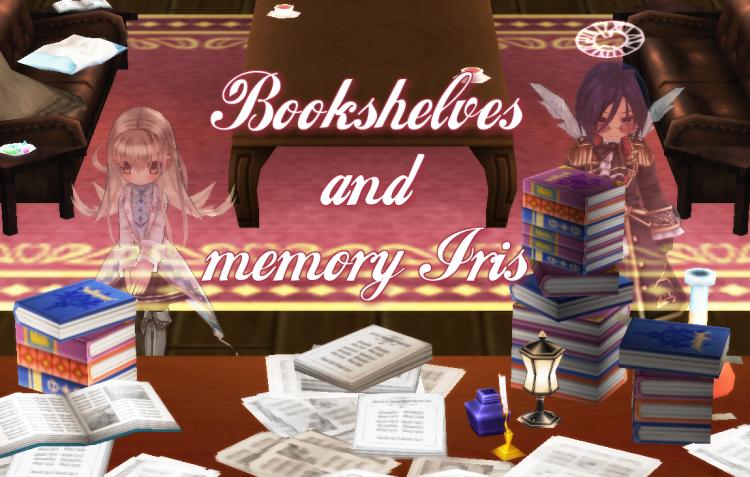 イリスと記憶の書架