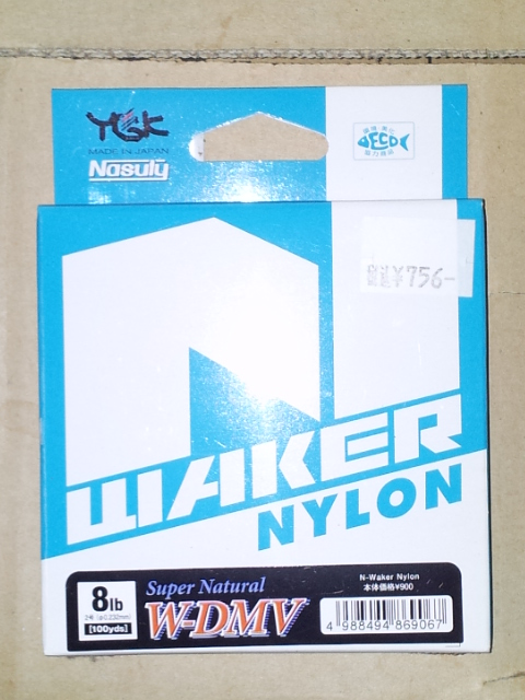 Nウォーカーナイロン8lb