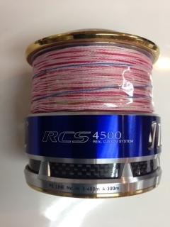 RCS4500.jpg