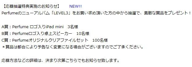 130906_2.jpg