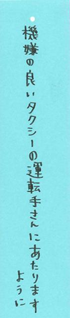SOL130708-12.jpg