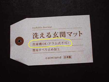 P6100376.jpg