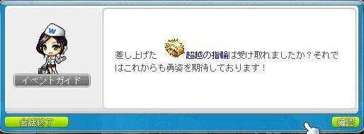 Maple130326_023852.jpg
