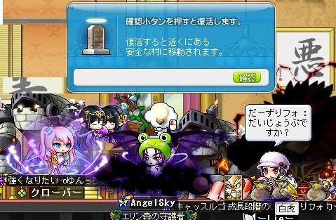 Maple130329_031636.jpg