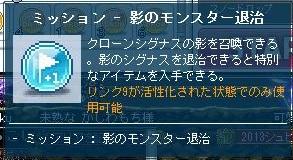 Maple130427_144139.jpg